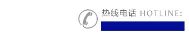 浙江新力化工有限公司联系方式
