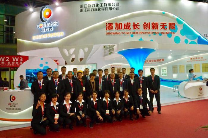 2017年上海涂料展
