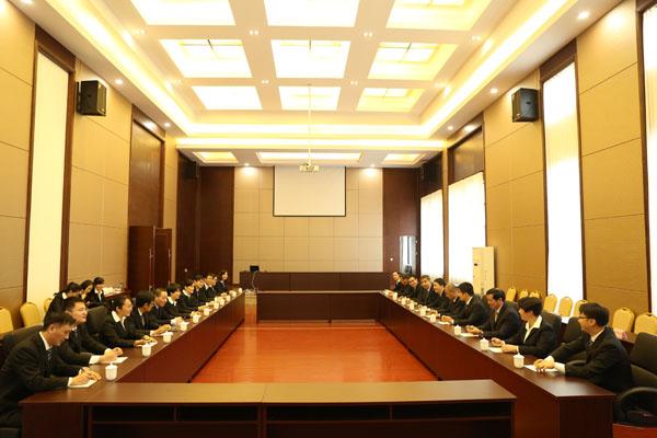 公司中层会议